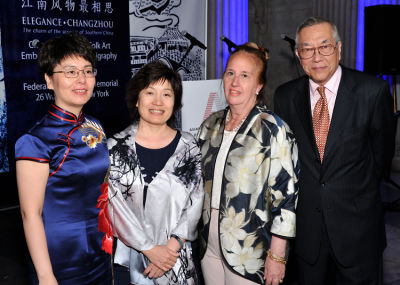 Elegance Changzhou Art Exhibition Reception