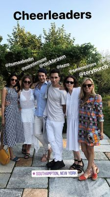 nick brown in Lauren Santo Domingo's All-White Hamptons Badminton Soirée