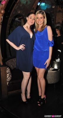 brittany feldman in Cancer Research Institute Young Philanthropists 4th Annual Midsummer Social