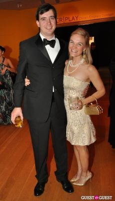 andy hunt in Silk Road Society Gala at the Freer and Sackler Galleries