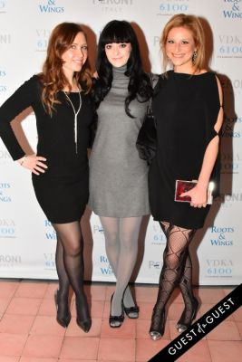 aimee barr in The 4th Annual Silver & Gold Winter Party to Benefit Roots & Wings