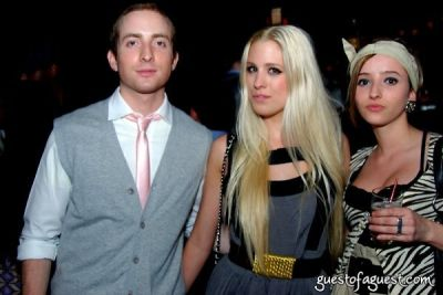 david coloff in Paper Magazine Beautiful People Party