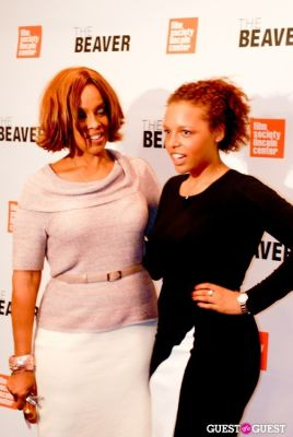 gayle king in Special Screening of
