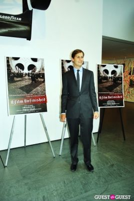 jared kushner in NY Premiere of
