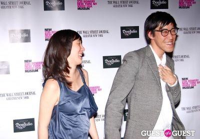 ryan inouye in New York Next Generation Party