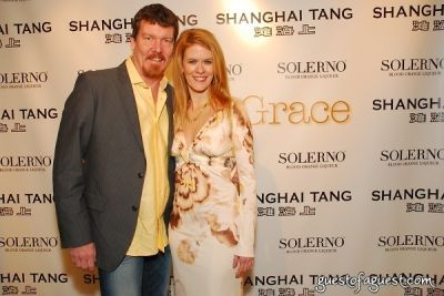 simon van-kempen in Falling For Grace NYC Premiere