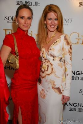 sonja morgan in Falling For Grace NYC Premiere