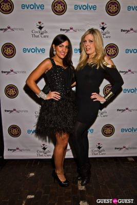 tiffany marie-troiano in A Barktastic Night for 2 Amazing Causes!
