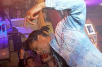 Guess Originals x A$AP Rocky #37