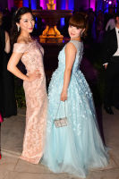 The Frick Collection Young Fellows Ball 2016 Presents PALLADIUM NIGHTS #26