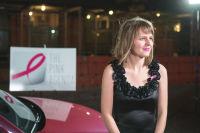 The Pink Agenda Gala sponsored in part by Volkswagen's #PinkBeetle #313