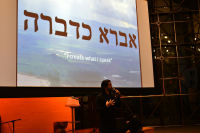 Passage to Israel: Opening Night Exhibition & Concert #43