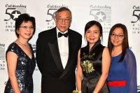 The 16th Annual Outstanding 50 Asian Americans In Business Awards Dinner Gala #112
