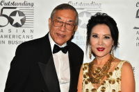 The 16th Annual Outstanding 50 Asian Americans In Business Awards Dinner Gala #126