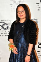 The 16th Annual Outstanding 50 Asian Americans In Business Awards Dinner Gala #164