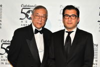 The 16th Annual Outstanding 50 Asian Americans In Business Awards Dinner Gala #177