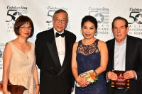 The 16th Annual Outstanding 50 Asian Americans In Business Awards Dinner Gala #182