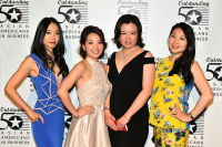 The 16th Annual Outstanding 50 Asian Americans In Business Awards Dinner Gala #198