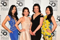 The 16th Annual Outstanding 50 Asian Americans In Business Awards Dinner Gala #205