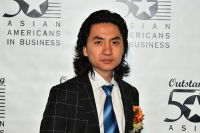 The 16th Annual Outstanding 50 Asian Americans In Business Awards Dinner Gala #220