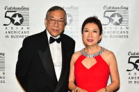 The 16th Annual Outstanding 50 Asian Americans In Business Awards Dinner Gala #235