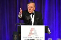 The 16th Annual Outstanding 50 Asian Americans In Business Awards Dinner Gala #274