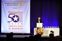 The 16th Annual Outstanding 50 Asian Americans In Business Awards Dinner Gala #278