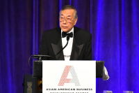 The 16th Annual Outstanding 50 Asian Americans In Business Awards Dinner Gala #272