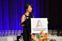 The 16th Annual Outstanding 50 Asian Americans In Business Awards Dinner Gala #293