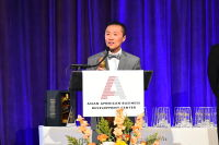 The 16th Annual Outstanding 50 Asian Americans In Business Awards Dinner Gala #322