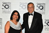 The 16th Annual Outstanding 50 Asian Americans In Business Awards Dinner Gala #61