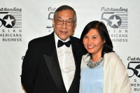 The 16th Annual Outstanding 50 Asian Americans In Business Awards Dinner Gala #86