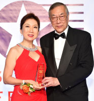 16th Annual Outstanding 50 Asian Americans in Business Awards Dinner Gala - gallery 2 #115