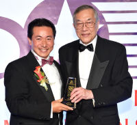 16th Annual Outstanding 50 Asian Americans in Business Awards Dinner Gala - gallery 2 #151