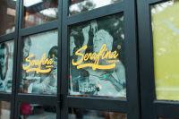 Serafina Tribeca Opening Party #103