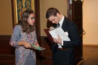 The Royal Oak Foundation's FOLLIES Part II #10