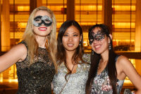 The 2017 New York City Ballet's Young Patrons Circle Masquerade Party #231