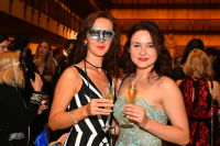The 2017 New York City Ballet's Young Patrons Circle Masquerade Party #33