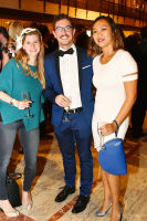 The 2017 New York City Ballet's Young Patrons Circle Masquerade Party #62