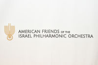 Young Patrons Circle Gala - American Friends of the Israel Philharmonic Orchestra #1