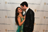 Young Patrons Circle Gala - American Friends of the Israel Philharmonic Orchestra #107
