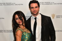 Young Patrons Circle Gala - American Friends of the Israel Philharmonic Orchestra #110