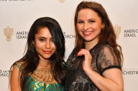Young Patrons Circle Gala - American Friends of the Israel Philharmonic Orchestra #117