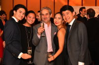 Young Patrons Circle Gala - American Friends of the Israel Philharmonic Orchestra #199