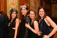 The Jewish Museum 32nd Annual Masked Purim Ball Afterparty #93