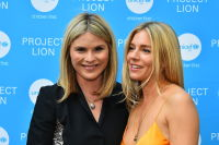 PROJECT LION (by UNICEF) Launch #129