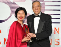Outstanding 50 Asian Americans in Business 2018 Award Gala part 1 #44