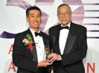 Outstanding 50 Asian Americans in Business 2018 Award Gala part 1 #46