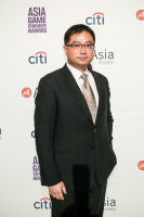 Asia Society Game Changers Awards and Dinner #13