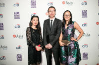 Asia Society Game Changers Awards and Dinner #29